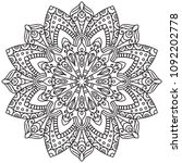 vector flower mandala for... | Shutterstock .eps vector #1092202778