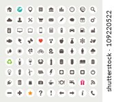 set of web icons | Shutterstock .eps vector #109220522