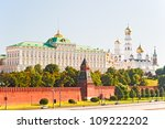 View Of The Grand Kremlin...