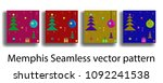 cover template with figures of... | Shutterstock .eps vector #1092241538