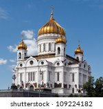 Russian Orthodox Cathedral  ...