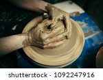 process of making the ceramic... | Shutterstock . vector #1092247916