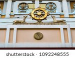 wheel of dharma on temple wall... | Shutterstock . vector #1092248555
