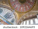 turkey  istanbul 01 may 2018 ... | Shutterstock . vector #1092264695