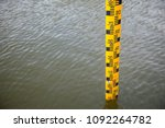 Water Level Meter Located In...