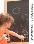 girl  learning at kindergarten... | Shutterstock . vector #1092268532