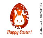 happy easter greeting card....   Shutterstock .eps vector #1092285185