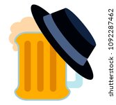 isolated beer with a hat icon | Shutterstock .eps vector #1092287462