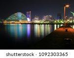 may 17 2018 kobe  japan   kobe... | Shutterstock . vector #1092303365
