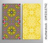 vertical seamless patterns set  ...   Shutterstock .eps vector #1092313742