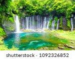 waterfall of shiraito of fresh... | Shutterstock . vector #1092326852