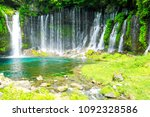 flow in a waterfall of shiraito ... | Shutterstock . vector #1092328586