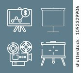 projector icon set   outline...   Shutterstock .eps vector #1092329906