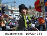 netanya  israel  march 3 ... | Shutterstock . vector #109234355