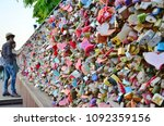 n seoul tower is one of the... | Shutterstock . vector #1092359156
