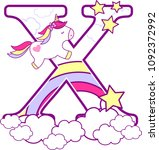 initial x with cute unicorn and ... | Shutterstock .eps vector #1092372992