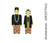 traditional java couple | Shutterstock .eps vector #1092377012