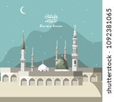ramadhan kareem illustration... | Shutterstock .eps vector #1092381065
