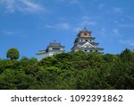 japan karatsu castle | Shutterstock . vector #1092391862