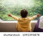 happy excited kids traveling by ... | Shutterstock . vector #1092393878
