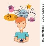 social media design | Shutterstock .eps vector #1092430916