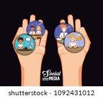 social media design | Shutterstock .eps vector #1092431012