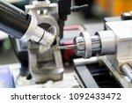 high precision carbide cutting... | Shutterstock . vector #1092433472