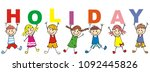 happy kids and inscription... | Shutterstock .eps vector #1092445826