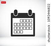calendar icon  stock vector...