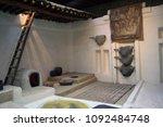 at ankara  turkey   on  august... | Shutterstock . vector #1092484748