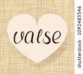 valse dance. vector... | Shutterstock .eps vector #1092485546
