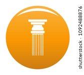 rectangular column icon. simple ... | Shutterstock .eps vector #1092488876