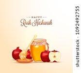 jewish new year  rosh hashanah... | Shutterstock .eps vector #1092492755