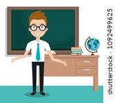 man teacher in the classroom | Shutterstock .eps vector #1092499625