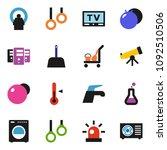 solid vector ixon set   cleaner ... | Shutterstock .eps vector #1092510506