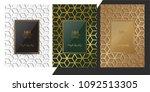 luxury premium menu design... | Shutterstock .eps vector #1092513305