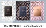 luxury premium menu design... | Shutterstock .eps vector #1092513308