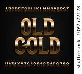 golden alphabet font. beveled... | Shutterstock .eps vector #1092522128