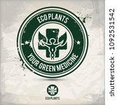 alternative eco plants stamp... | Shutterstock . vector #1092531542
