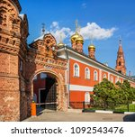 inscription above the entrance  ...   Shutterstock . vector #1092543476