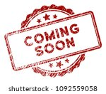 coming soon rubber stamp seal.... | Shutterstock .eps vector #1092559058