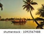 A Houseboat Sailing In Kerala...