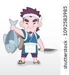 cute style japanese fisherman... | Shutterstock .eps vector #1092583985