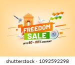 freedom sale  banner  poster or ... | Shutterstock .eps vector #1092592298