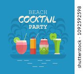 beach cocktail party invitation ... | Shutterstock .eps vector #1092592598