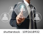 hand touch virtual icon of... | Shutterstock . vector #1092618932