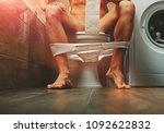 man sitting bath. funny photo.... | Shutterstock . vector #1092622832
