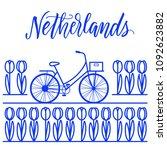 travel netherlands  tulips... | Shutterstock .eps vector #1092623882