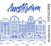 amsterdam city line art... | Shutterstock .eps vector #1092623888
