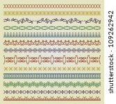 set of vintage borders | Shutterstock .eps vector #109262942